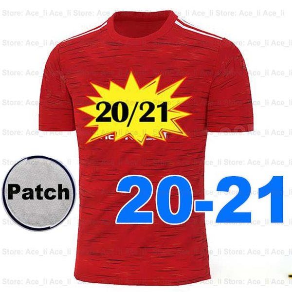 20-21 Home + Patch