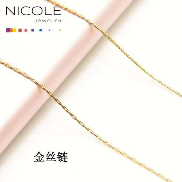 gold necklace (2M)