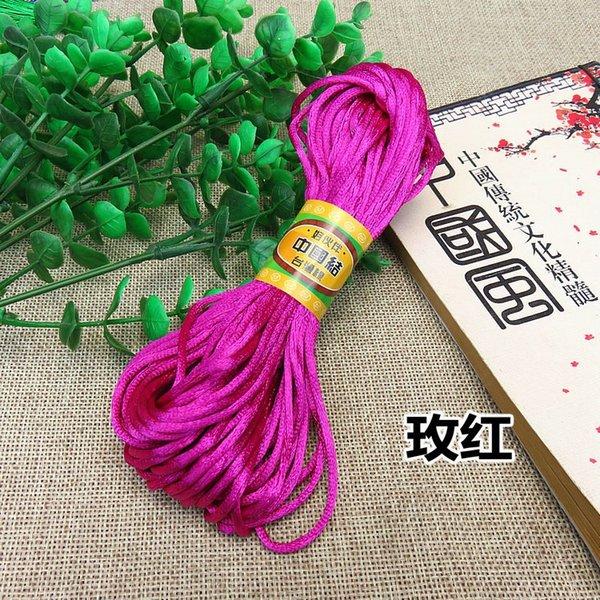 Mei Hong-Line 5 1 Цена