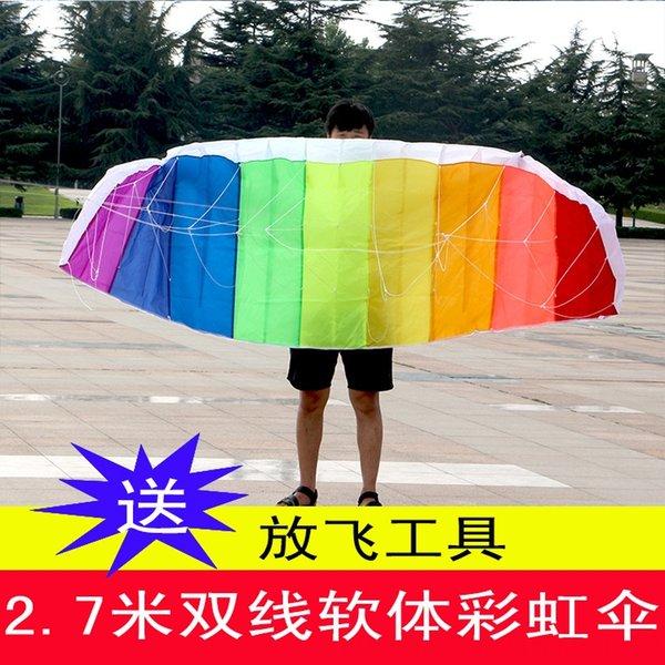 2.7 m Double-line Rainbow Umbrella