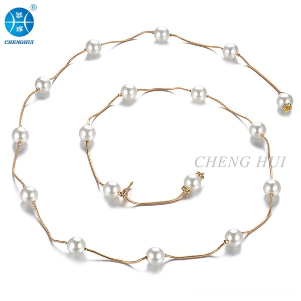 Or + Pearl-100-135cm