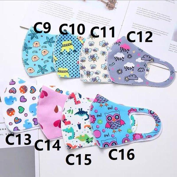 Seçim Renk C9-C16, lütfen dikkat