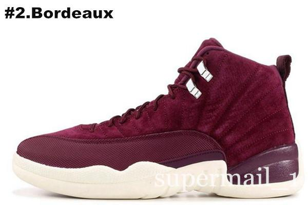 # 2.Bordeaux