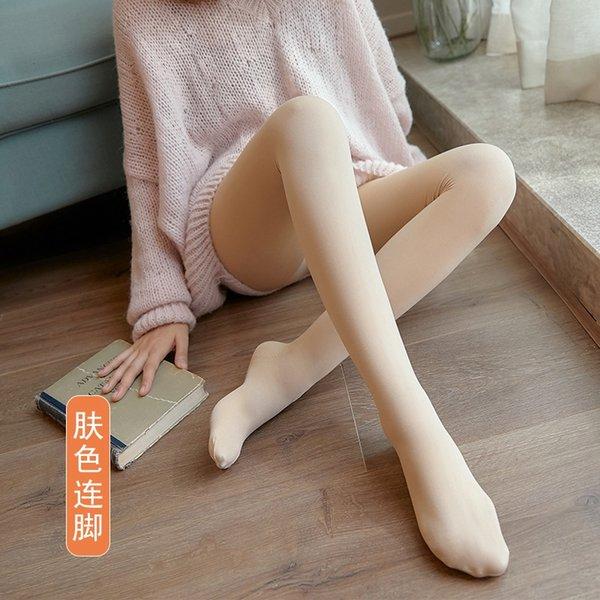 Katı Color- (tek bacak Cilt Rengi)