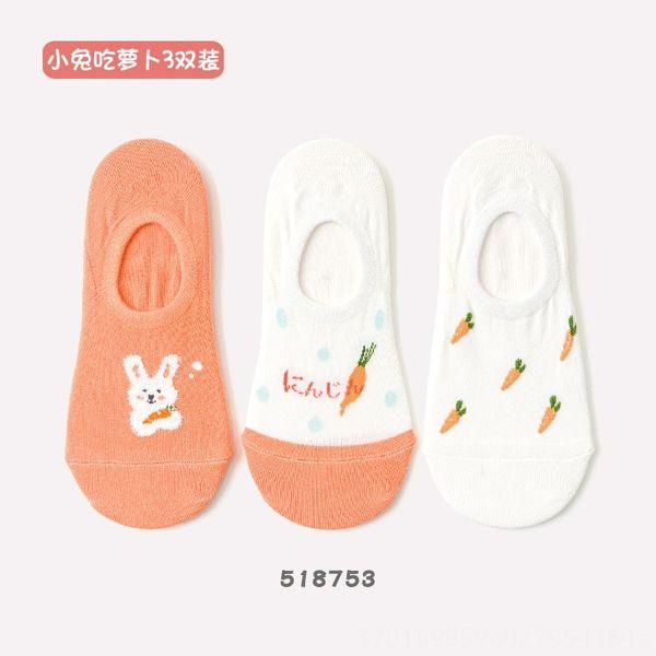 518753 hidden socks