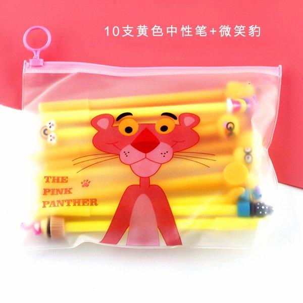 10 支 黄色 + 微笑 豹