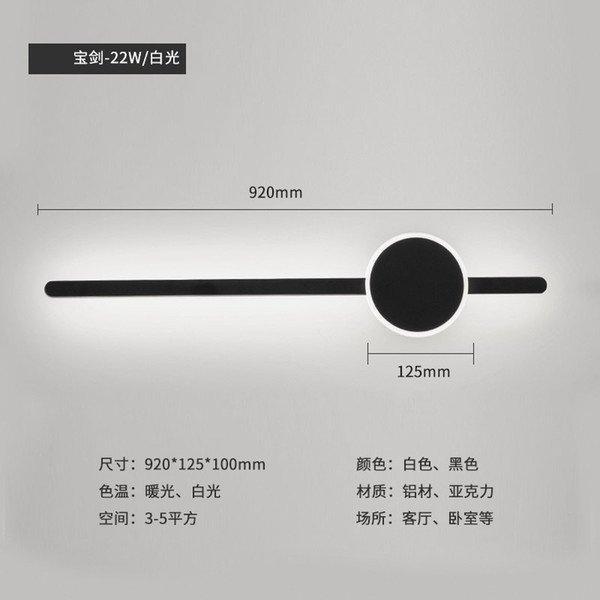 92cm luces frías