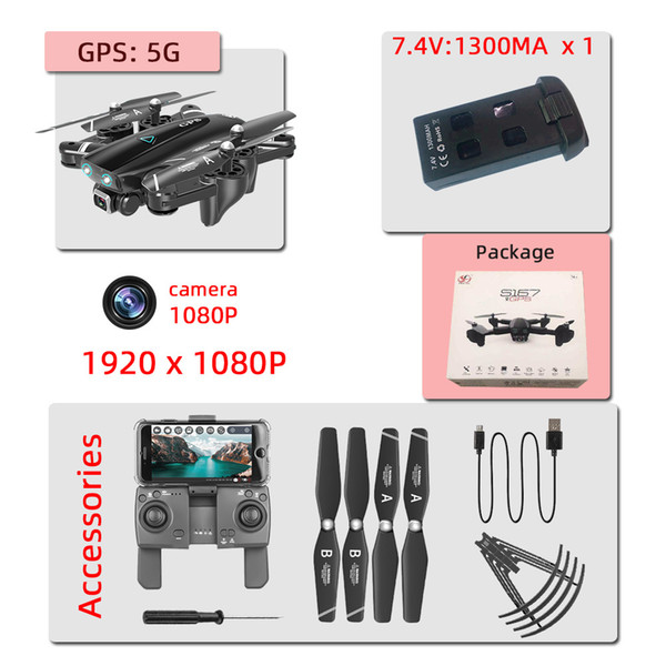 5g-1080P-1B-box