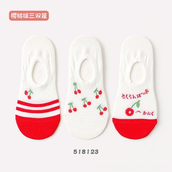 518123 hidden socks