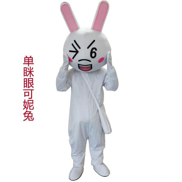 Individual bizqueados Conny conejo