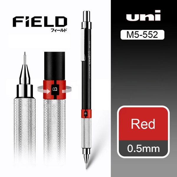 0.5mm m5-552