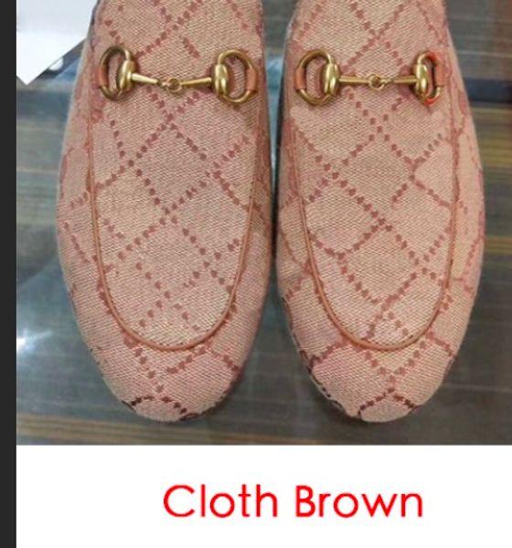 pano de Brown