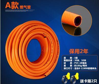 2m tube jaune