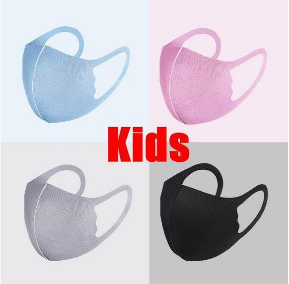 الألوان المختلطة الاطفال