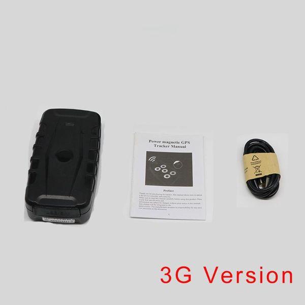 3G версия