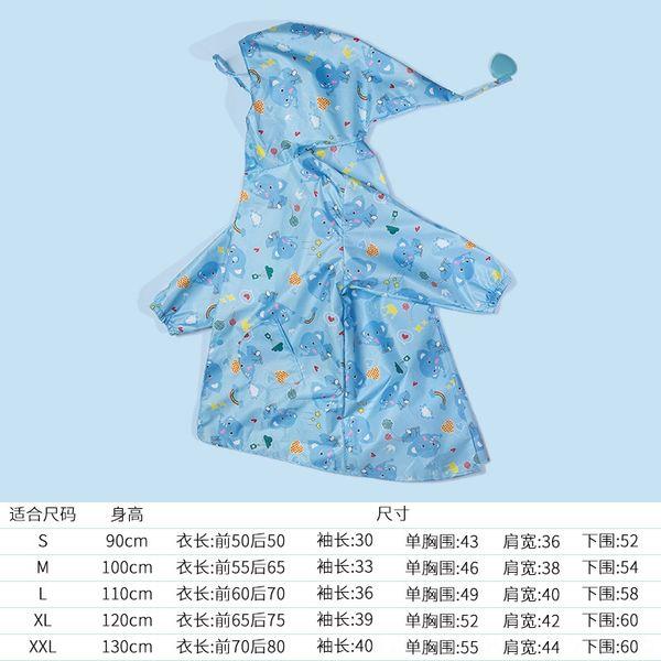 Mavi Fil Tam Baskılı Yağmurluk