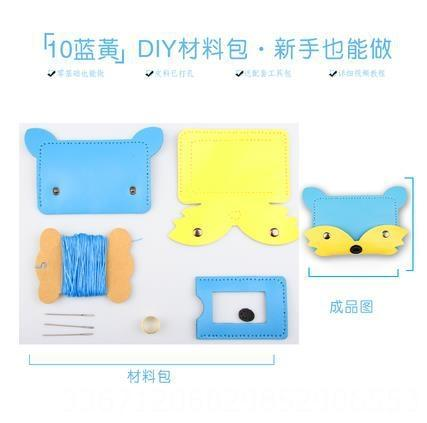 10 blue and yellow fox material bag