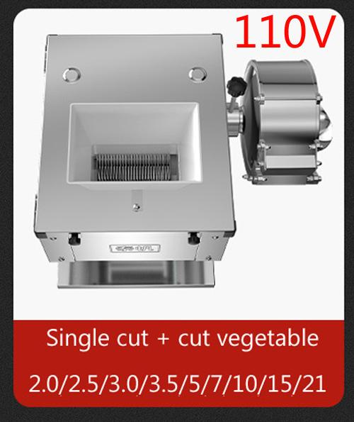 coupure simple + 110V coupe de légumes