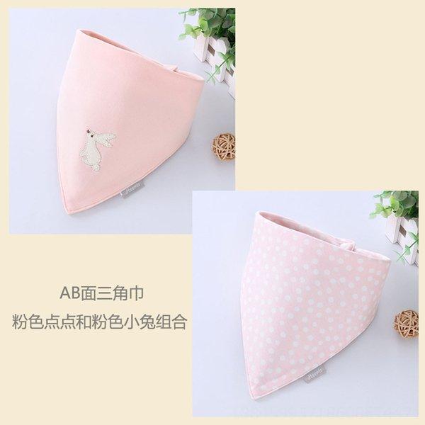 Pink Dot и розовый кролик Combination