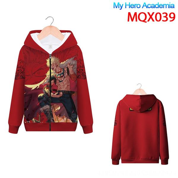 Mqx039