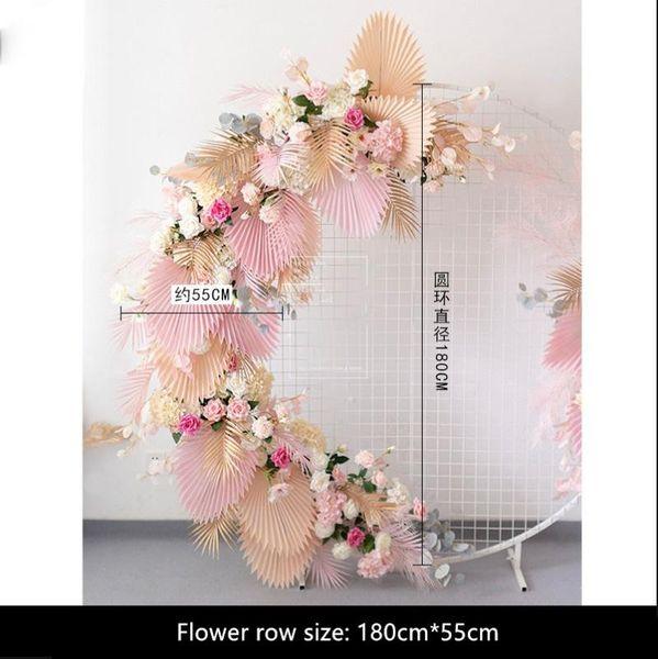 light pink 180cm