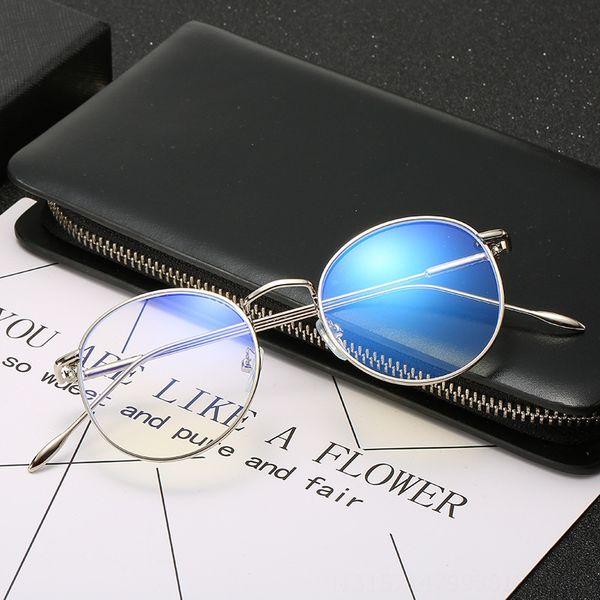 Gümüş -anti-mavi ışık düz ayna