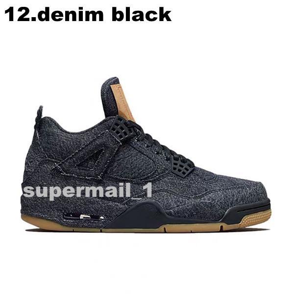 negro 12.denim