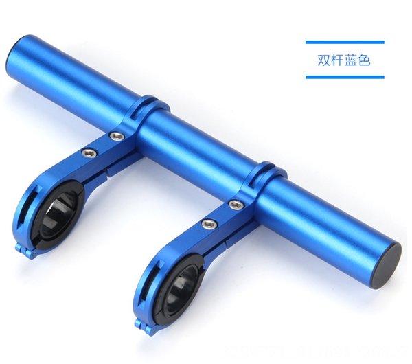 blue aluminum double clip 20cm