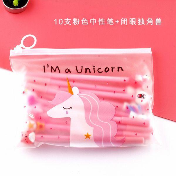 10 支 粉色 + 闭眼 独角兽