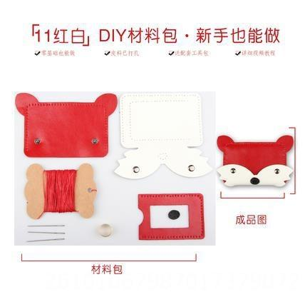 11 red and white fox material bag