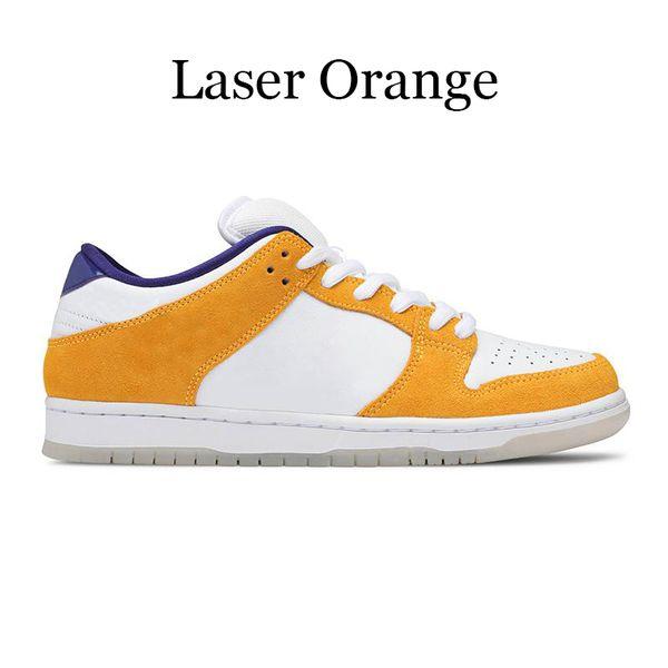 الليزر البرتقالي