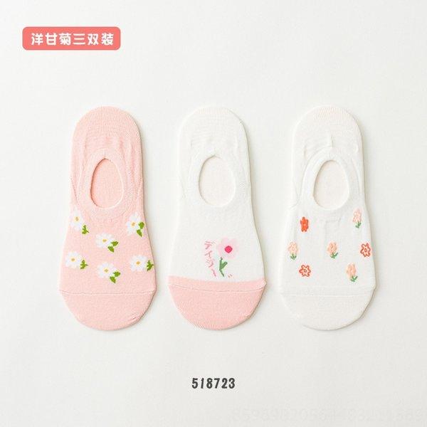 518723 hidden socks