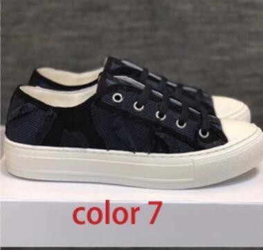 اللون 7.