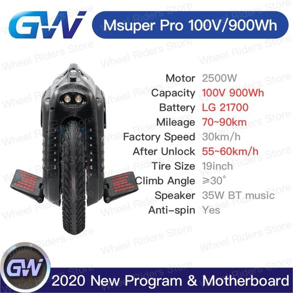 900Wh in stock