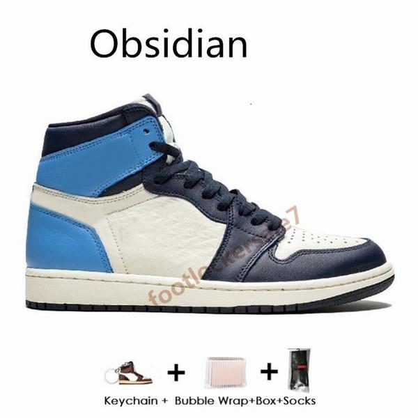 1S-обсидиана