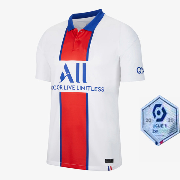 Away + Ligue 1 Patch