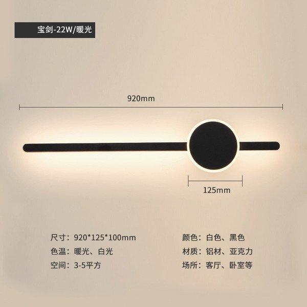 92cm luces calientes