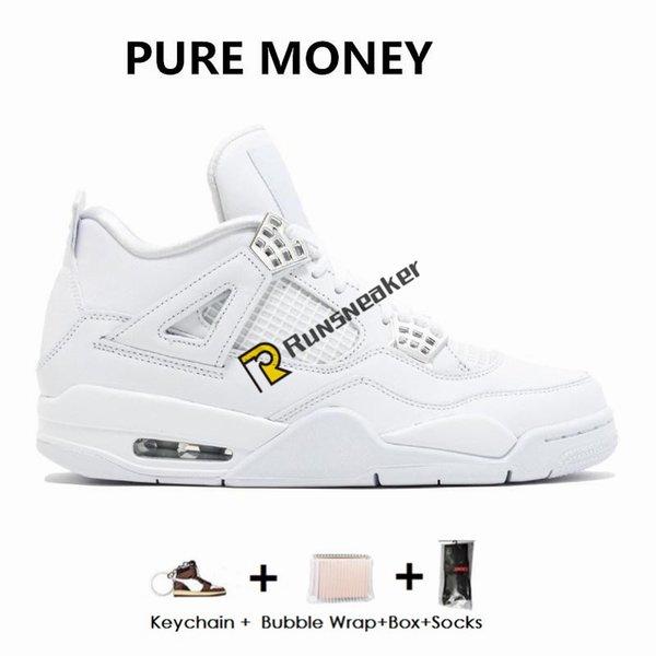 4S - المال النقي