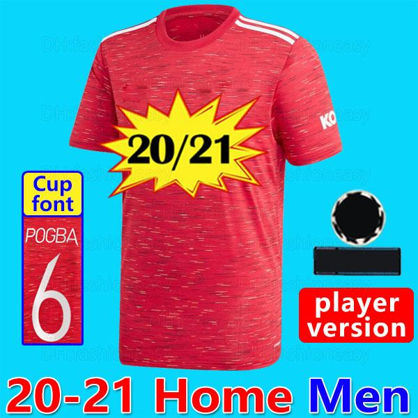 20-21 home player patch3