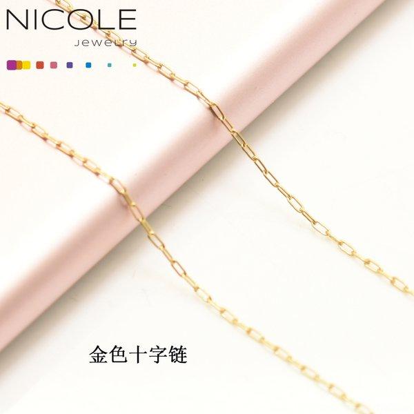 2x0.8x0.2 golden cross chain (1M)