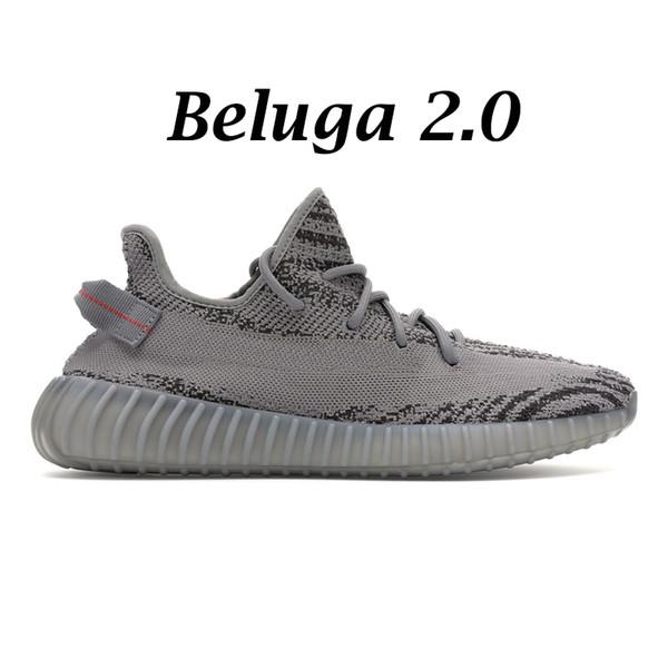 Béluga 2.0