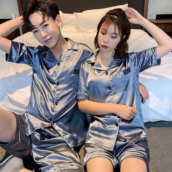 HS1066 # cinza de manga curta azul