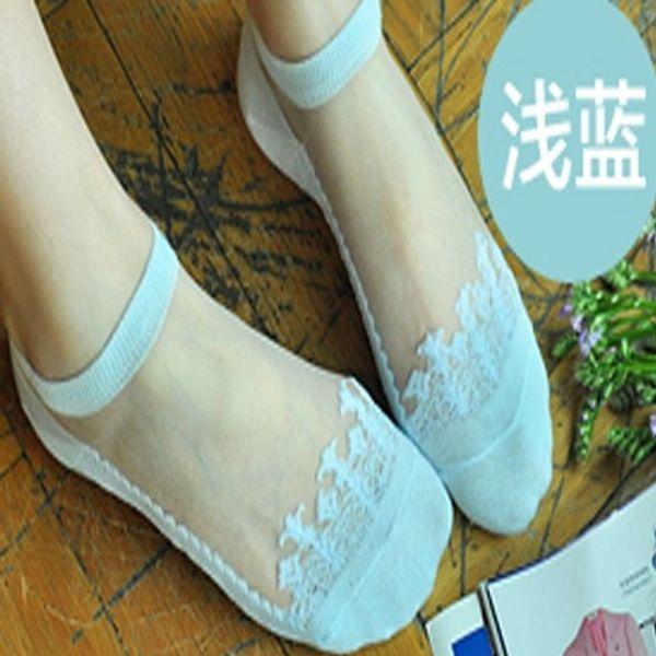 glass silk blue aquatic plants -8 pairs