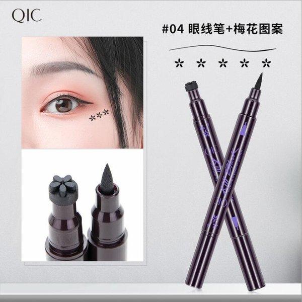 göz kalemi + erik