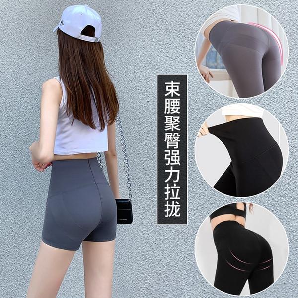 Drei graue Bauch Lifting Hip Thin