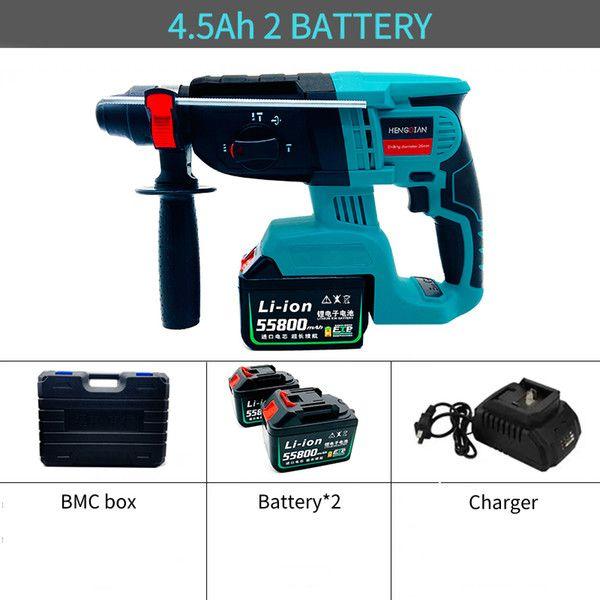Chine 4.5Ah 2 Batterie BMC