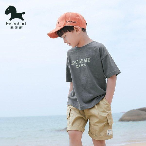 khaki pants + Gray T (two-piece set)