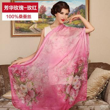 hot pink china rose