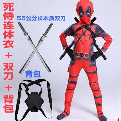 Deadpool mono + bolsa + cuchillo de doble