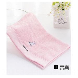 pink -50x25cm